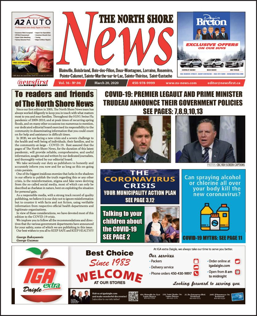 North Shore News Volume 16-06